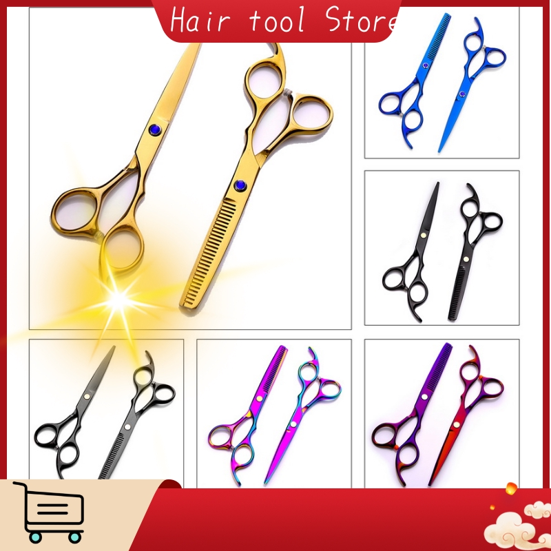 Professional 6.0 Inch 4cr Hairdressing Scissors Hairdressing Scissors Thin Shear Flat Shears Hairdressing Set Salon Hairstylist
