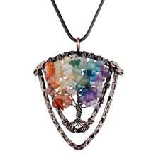 Tumbeelluwa Древо Жизни 7 Чакра Кристальное ожерелье с подвеской
