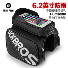 LOVELION Bicycle Bag Front Tube Bike Phone Bag Touch Screen Saddle Bag Waterproof Cycling Frame 6.2 Inch MTB Bag Accessories ring front saddle bag
