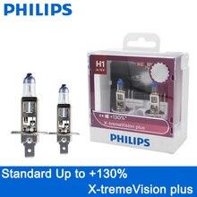 2X Philips H1 12V 55W P14.5s X Treme Vision Plus Xenonฮาโลเจนไฟหน้าสว่างขึ้น 130% หลอดไฟของแท้ 12258XVPS2