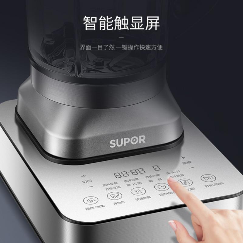 SuporSP89S бас настенный выключатель Smart назначение многофункциональная Отопление стенки сломанной соковыжималка кухонная смешивания Еда добавка машина 5
