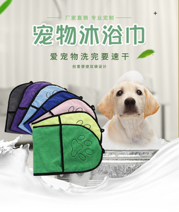 Image 2 - Dog Paw Cleaner Cup Soft Silicone Combs Portable Outdoor Pet towel Foot Washer Paw Clean Brush Quickly Wash Foot Cleaning Bucket