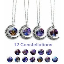 12 знаков зодиака ожерелье в форме половины Луны Овен Телец