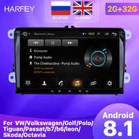 "Harfey voiture GPS Radio 9 ""2din Android 8.1 Headunit voiture lecteur multimédia pour VW Volkswagen SEAT LEON CUPRA Skoda Passat b5 b6 CC"