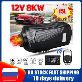 12V 8KW 8000W Car Heater Air Fuel Diesel Heater LCD Monitor Switch 2 Air Outlet 15L Tank Car Heater for RV Truck Boats Motorhome