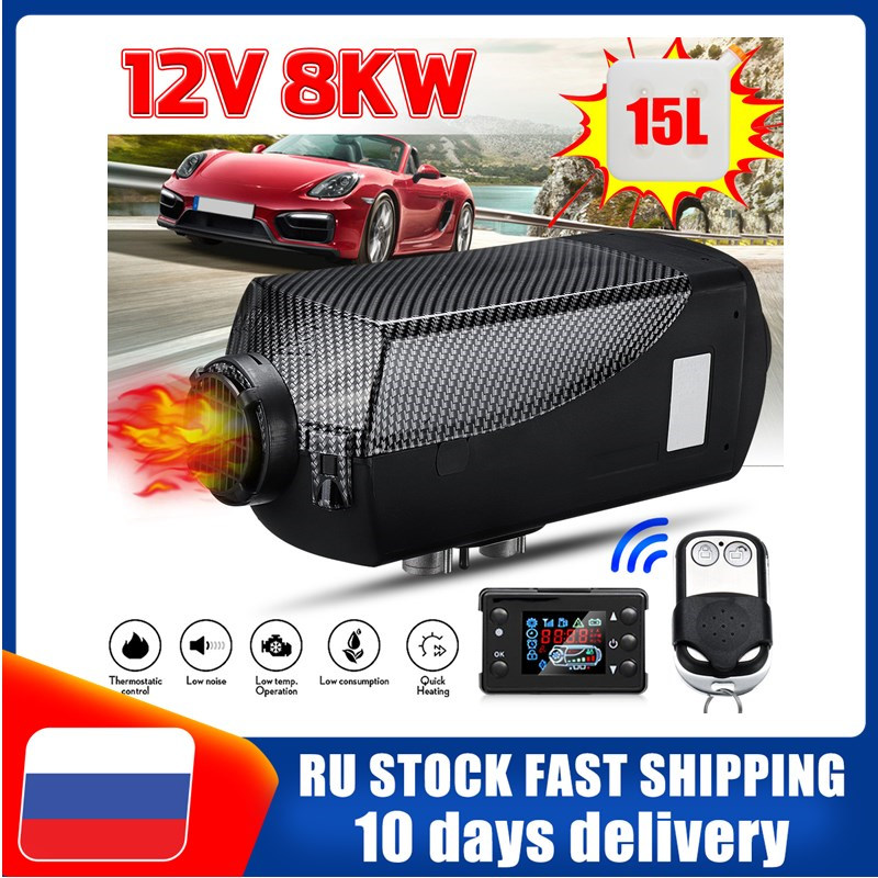 12V 8KW 8000W Car Heater Air Fuel Diesel Heater LCD Monitor Switch 2 Air Outlet <font><b>15L</b></font> <font><b>Tank</b></font> Car Heater for RV Truck Boats Motorhome image