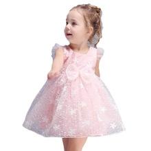 Newborn Baby Girl Dress for Girl 1 2 3 4 Year Birthday