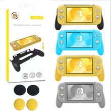Hand Grip Ergonomic Protective Case For Nintend Switch Lite Console Grips Game Holder For Nintendo Switch Lite Mini Accessories