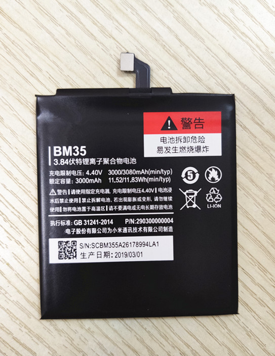 High quality <font><b>BM35</b></font> battery for <font><b>Xiaomi</b></font> 4C <font><b>Mi4c</b></font> M4C BM 35 BM-35 3000mAh Battery Replacement Phone battery image