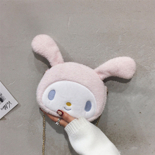 Girl cartoon cute bag female cross student day soft sister Lolita rabbit plush bag