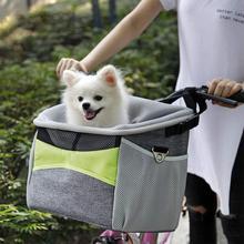 Pet Dog Car Carrier Bag Portable Cycling Bags Bicycle Front Basket Pet Frame Bag Waterproof Dog Seat Basket Safe Carry