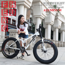 Multi-speed Cross-country 26inch Snow Bike Adult Extra wide 4.0 Large Tire Mountain Bike Male Female