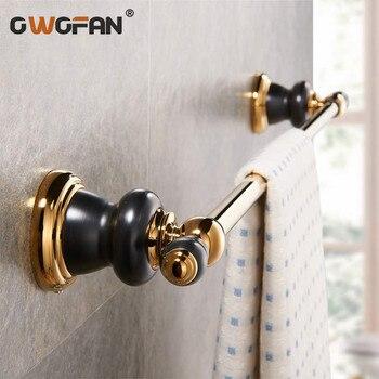 Retro Brass Single Towel Bars Bathroom Antique Accessories Copper Towel Rack Home Decoration Ceramics Towel Rail XL-66824