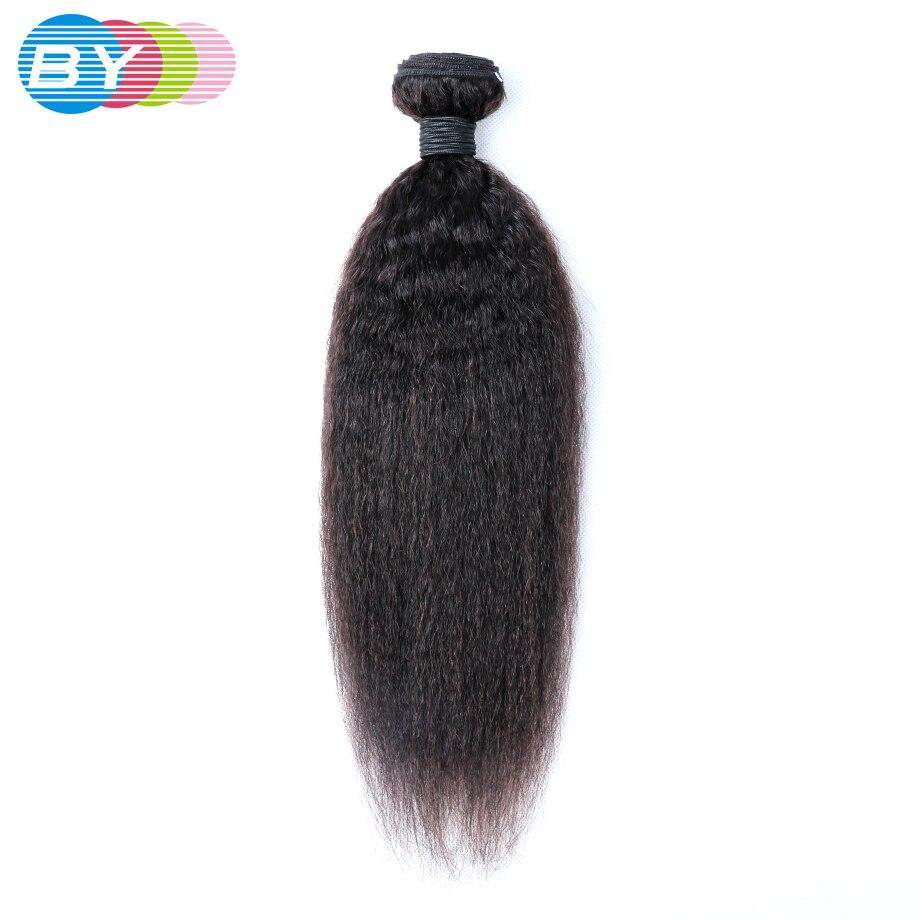 Купить 1/3/4 натуральные человеческие волосы перуанские черные
