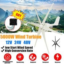 5000 Вт ветер Мощность турбины генератор 12/24/48V красные, черные ветра лезвия вариант с ветер контроллер заряда подходят для дома или Отдых на природе