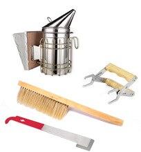 4PCS/set Hot selling New Beekeeper Tool Suite Smoke Sprayer Beehive Lifting Spleen and Bee Brushing Scraper