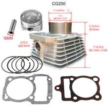 67mm motocykl Refitted chłodzony wodą zestaw cylindra tłok pierścień uszczelniający zestawy do Honda CG250 250cc CG 250
