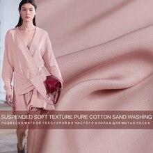 Pearlsilk 148cm Width Pink Colour 100Cotton Twill Soft Garment Materials Summer Dress Shirt DIY clothes fabrics Freeshipping