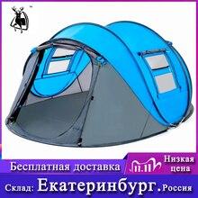 오픈 텐트 던지기 팝업 텐트 야외 캠핑 하이킹 자동 시즌 텐트 속도 방수 패밀리 비치 대형 공간 무료 배송