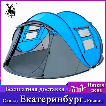 Open tent Throw pop up tents Outdoor camping Hiking automatic season Tent Speed Rainproof Family Beach large space Free shipping maplesteed vintage motorcycle jacket men leather jacket 100