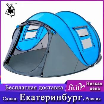 Open tent Throw pop up tents Outdoor camping Hiking automatic season Tent Speed Rainproof Family Beach large space Free shipping дмитриева л формирование словаря