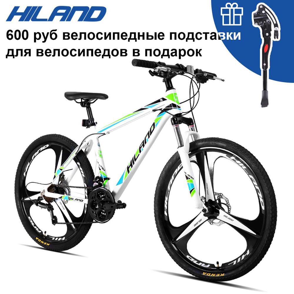 HILAND 26 дюймов велосипед 21 скоростные шестерни горный велосипед Подвеска велосипед с Shimano TZ50 переключатель и дисковый тормоз