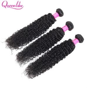 Image 3 - Queenlike mèches malaisiennes non remy naturelles, cheveux frisés bouclés, pre plucked, 13x4, trame avec Frontal