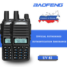 2 pièces 8W 128 canal Baofeng bidirectionnel Radio UV-82 talkie-walkie double bande VHF UHF 136-174MHZ 400-520MHZ Portable Radio de jambon(China)