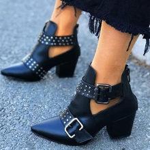 Женские кожаные ботильоны с острым носком и заклепками модная
