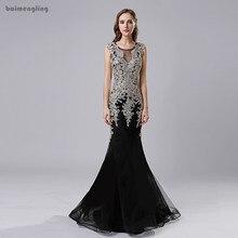 simple evening dress, formal long mermaid dress