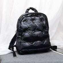 2020 autumn and winter new Korean boom fashion space cotton air bag Unisex Large Capacity waterproof business Backpack