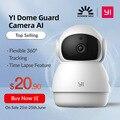YI купольная охранная камера 1080p Wifi камера люди и домашние животные веб-камера AI Ip камера безопасности домашняя камера панорамирование и нак...