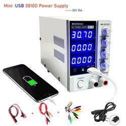 Мини 3010D Питание 4-разрядный цифровой дисплей USB зарядка DC Питание 30V10A Регулируемый лаборатории коммутации Питание