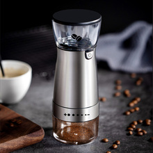 USB Electric Coffee Grinder Stainless Steel Adjustable Professional Coffee Bean Mill Pepper Grinding Machine Kitchen Tools