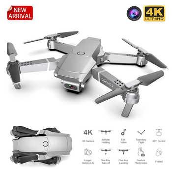 LANSENXI 2020 nuovo E68 mini drone, WIFI FPV, ampio angolo di HD 4K 1080P della macchina fotografica altezza modalità di attesa RC pieghevole quadrotor drone Dron regalo