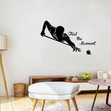 Наклейка на стену с изображением бильярдного игрока чувствовать