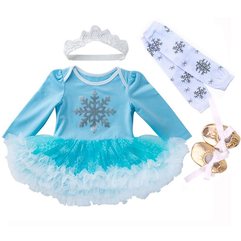 Elsa 4件套