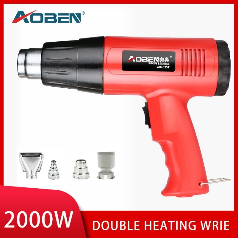 AOBEN 2000W Heat Gun 220V Variable 2 Temperature Hot Air Gun Shrink Wrapping Home DIY With Four Nozzle Industrial Hair Dryer EU