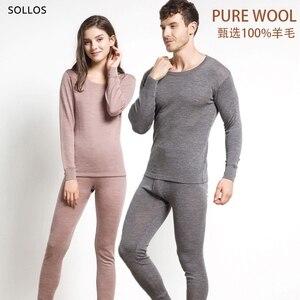 100% genuine velvet wool merino wool wom