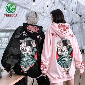 Image 3 - 2019 Thu Đông Phong Cách Nhật Bản Ca Sĩ Khoai Môn Hoa Áo Hoodie Nam Nữ Hip Hop Lớn Cotton Retro Thời Trang Áo