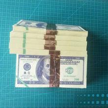Papel de Buda Joss, dinero fantasma, dinero Spirit, 300 hojas por paquete, quemado en la deidad tradicional, adoración de los anclados o funerales