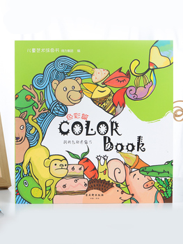 Coloring Book Kindergarten Coloring Paintings kids Children's Graffiti This Baby Painting Picture Book Coloring Book Education romantic country a fantasy coloring book