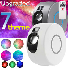 Galaxy Projector Sky Lantaarns Dakraam Starry Night Light Led Cloud Lamp Nebula Starry Starlight Nachtlampje Kind Kids