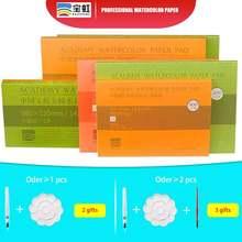 Baohong 100% хлопчатобумажная Акварельная бумага г 20 листов