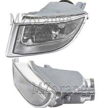 MIZIAUTO 2pcs  Front Fog Light Fog Lamp For Toyota Prado 120 Series 2700/4000 for Land Cruiser LC120 2002 - 2009