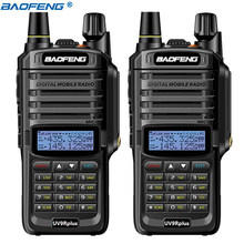 2pcs baofeng UV-9R plus walkie talkie impermeabile Ad Alta potenza a due vie radio VHF UHF radio portatile walkie talkie uv9R più(China)