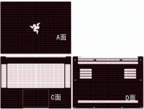"""Autoadesivo del computer portatile Della Decalcomania Della Pelle In fibra di Carbonio Della Copertura Della Protezione per 2018 Razer Lama 15/15.6 """"(modello Avanzato)"""