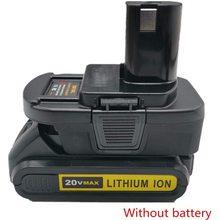 Адаптер для аккумулятора 3 a usb адаптер зарядки dewalt 18v/20v