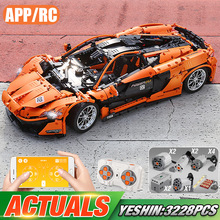 Yeshin Technic машинки Legoingly 20087 P1 спортивный автомобиль набор приложение RC модель автомобиля строительные блоки функция двигателя автомобиль ребенок рождественские подарки