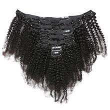 Афро кудрявые вьющиеся накладные волосы на клипсе 100% Человеческие